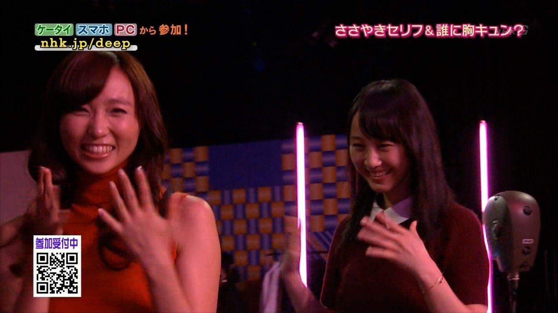 NHK「Shibuya Deep A」で共演した松井玲奈と吉木りさ