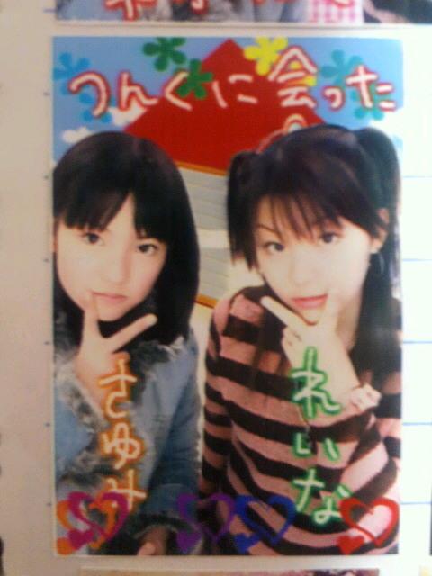 デビュー前に撮った道重さゆみと田中れいなのプリクラ