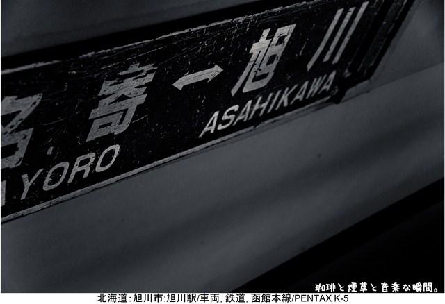 s-001_20120905210510.jpg