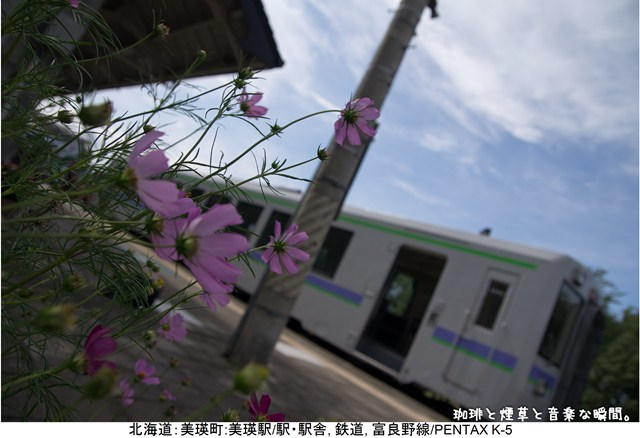 s-002_20120904115426.jpg