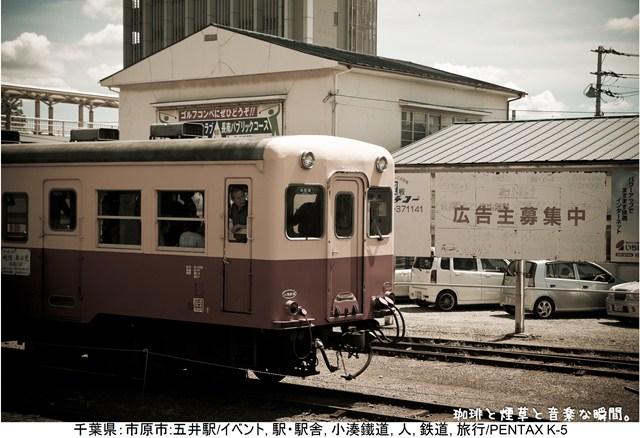 s-008.jpg