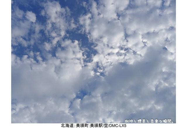 s-026_20120904120008.jpg