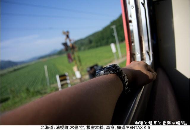 s-039_20120905205556.jpg