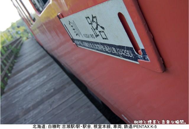 s-048_20120905205813.jpg