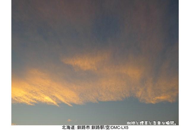 s-055_20120905210015.jpg