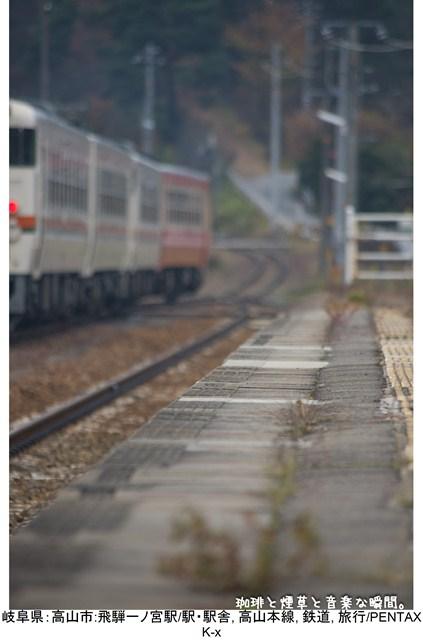 s-10_20120729113009.jpg
