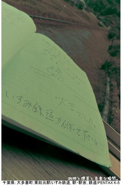 s-2-03_20120716131759.jpg