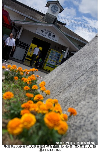 s-2-09_20120716131340.jpg