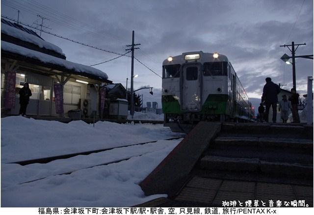 s-2-2_20120729112846.jpg