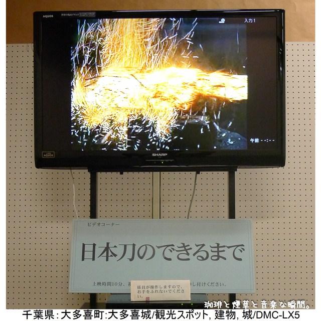 s-4-1_20120716131528.jpg