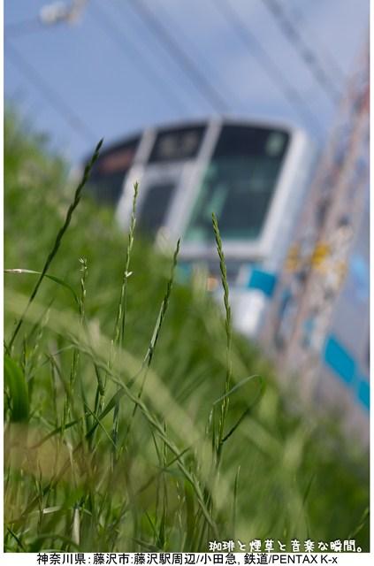 s-5_20120729113131.jpg