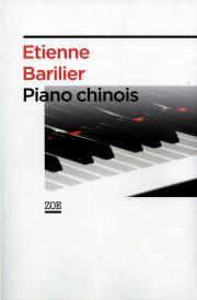 pianochinois表紙_convert_20130519112347