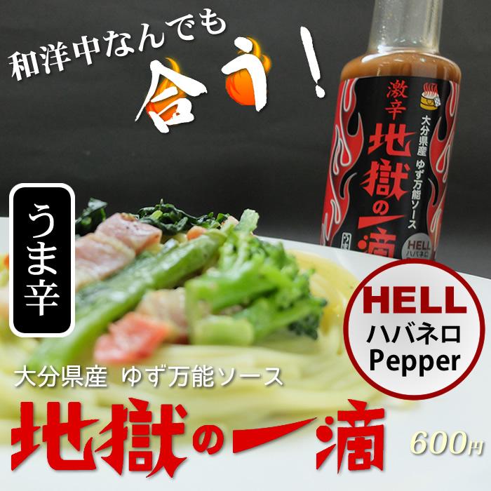 banner_itteki_700.jpg