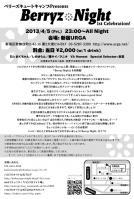 Berryzナイト2013_04表