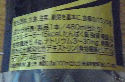 20120424-002.jpg