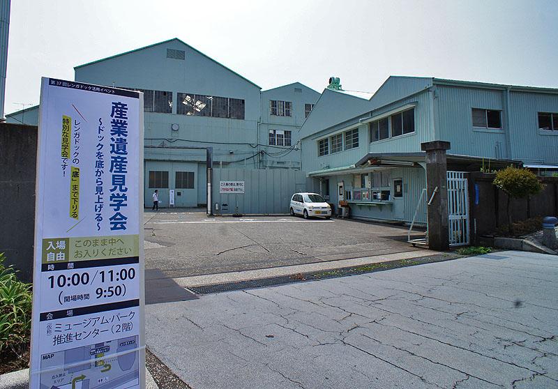 130727浦賀ドック1