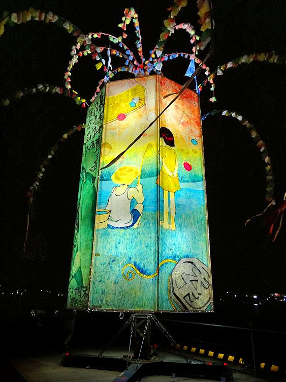 2013浦賀みなと祭3