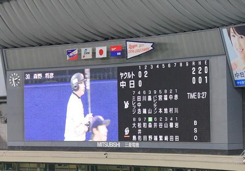 2012年7月28日ヤクルト戦観戦3