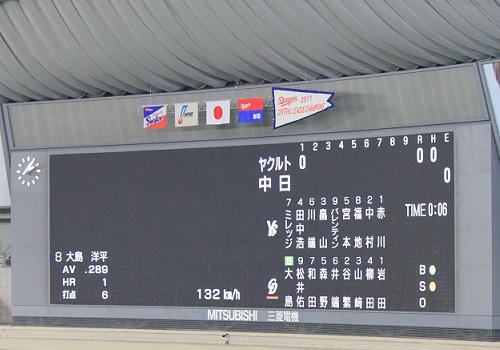 2012年7月28日ヤクルト戦観戦1