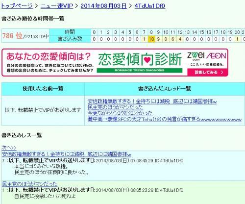 無題_convert_20141125163835