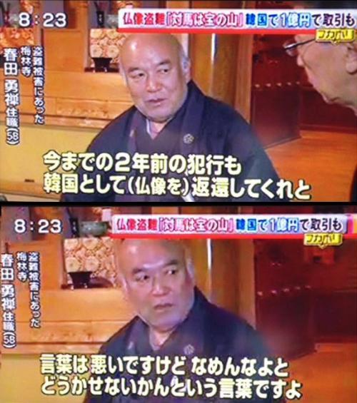 激怒_convert_20141201235407