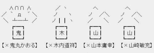 無題_convert_20141211153651
