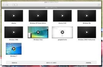 iMac 240320_04