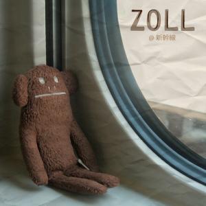 zoll3_convert_20120525233929.jpg