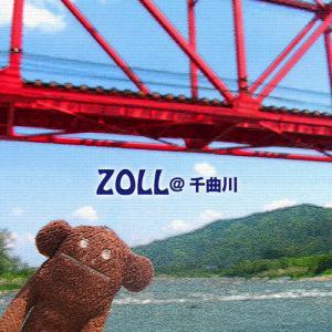 zoll4_convert_20120525233947.jpg
