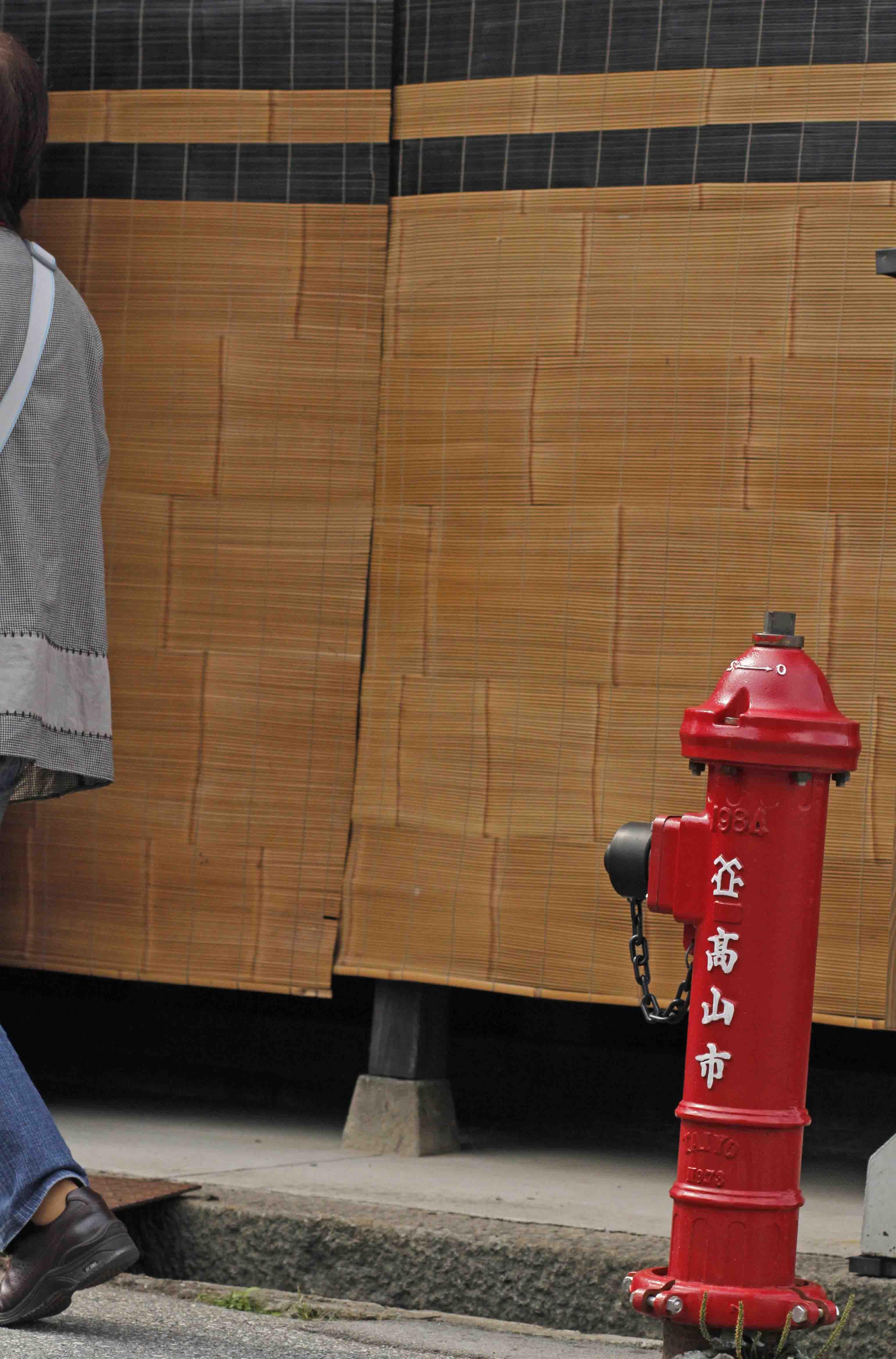 高山消火栓ブログ4