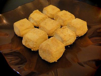 黄な粉クッキー