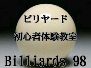 moblog_13cd8e69.jpg