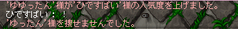 110820_203445.png