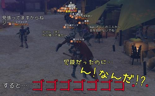 BFxV4Ml_jsFPprd.jpg