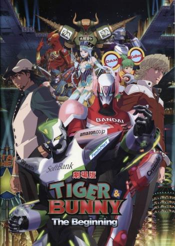 TB_movie_1_1