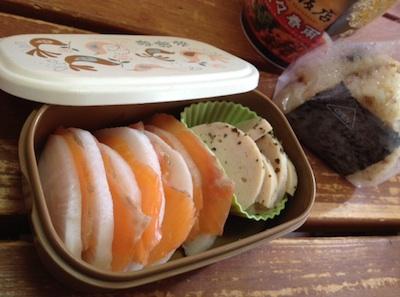 salmonre.jpg