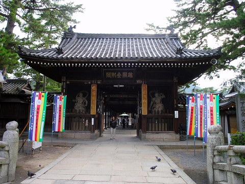 http://blog-imgs-50.fc2.com/h/i/g/higejiiyoubei/201206011650572d2.jpg