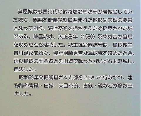 dc112305.jpg