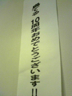 120714_2009~01