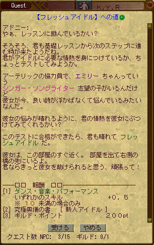 20120725144251.png