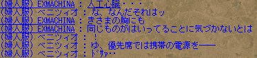 20120918201500.png