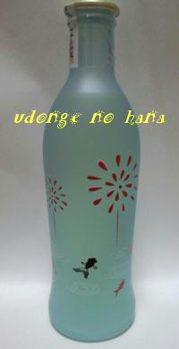 冷酒ぅ~♪