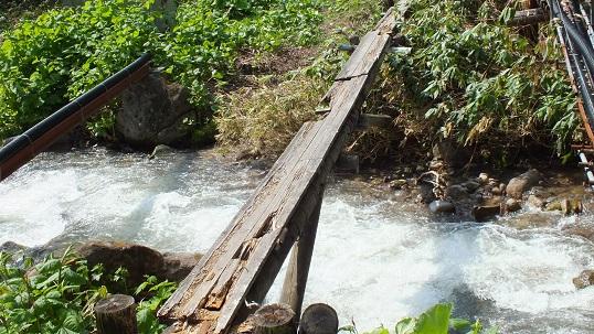 ニセコアンベツ川湯