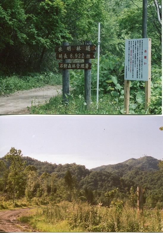 ようぎの滝 (3)