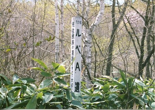 糸毛の滝 (1)