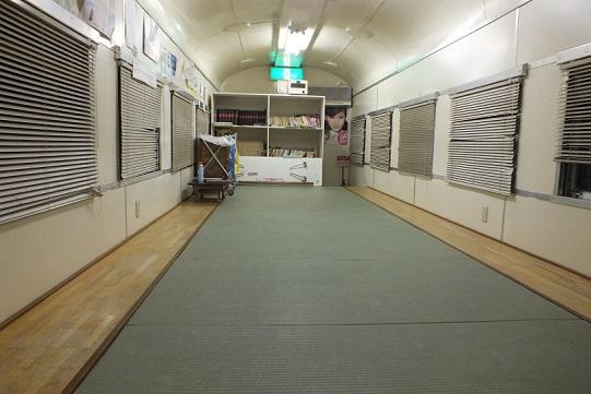 北見相生駅 宿 (2)