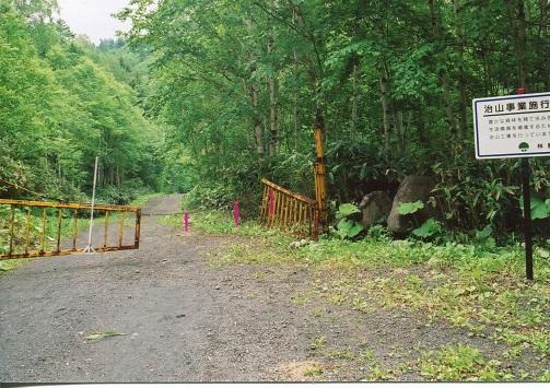 オヤウシナイ滝 (1)