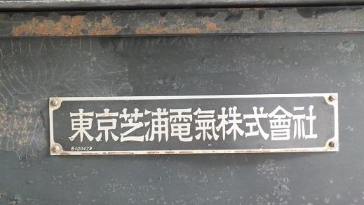 幌内炭鉱発 (29)