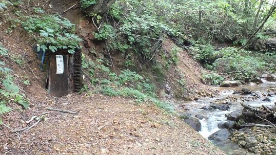 伊達鉱山16 (2)