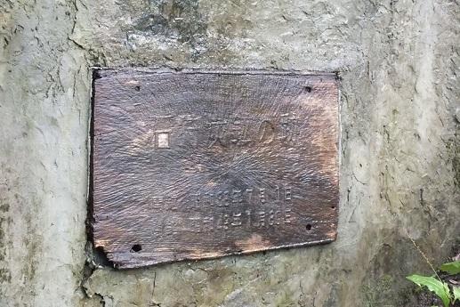 石狩炭鉱跡 プレー